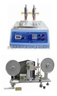 HJ-9500/HJ-9560高質量耐磨試驗機