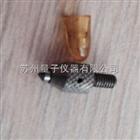 供应日本原装锥形测针【硬质合金】120057