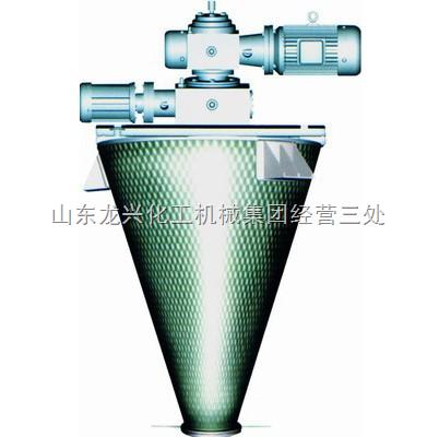 新型电加热双螺旋混合机的特点