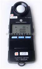 CL-200A日本美能達CL-200A色溫照度計