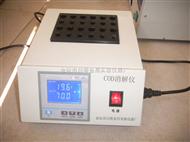 DTD-24COD消解仪/智能消解器