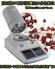 SFY-20AYBX 2000-2007明胶水分测定仪 胶囊剂水分测量仪