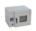 DHG-9023B数显不锈钢电热干燥箱(数显 恒温 烘箱)