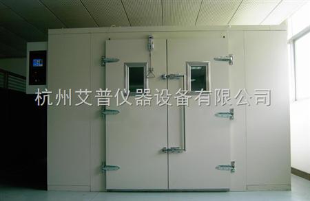 glr-1000l 艾普仪器高温老化房