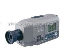 CS-200色彩亮度計