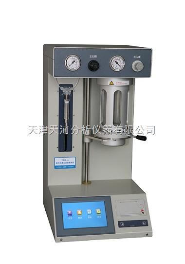 YKJ-T-配件信息计数器_v配件颗粒_油液_中国化乌卡斯商机桩机图片