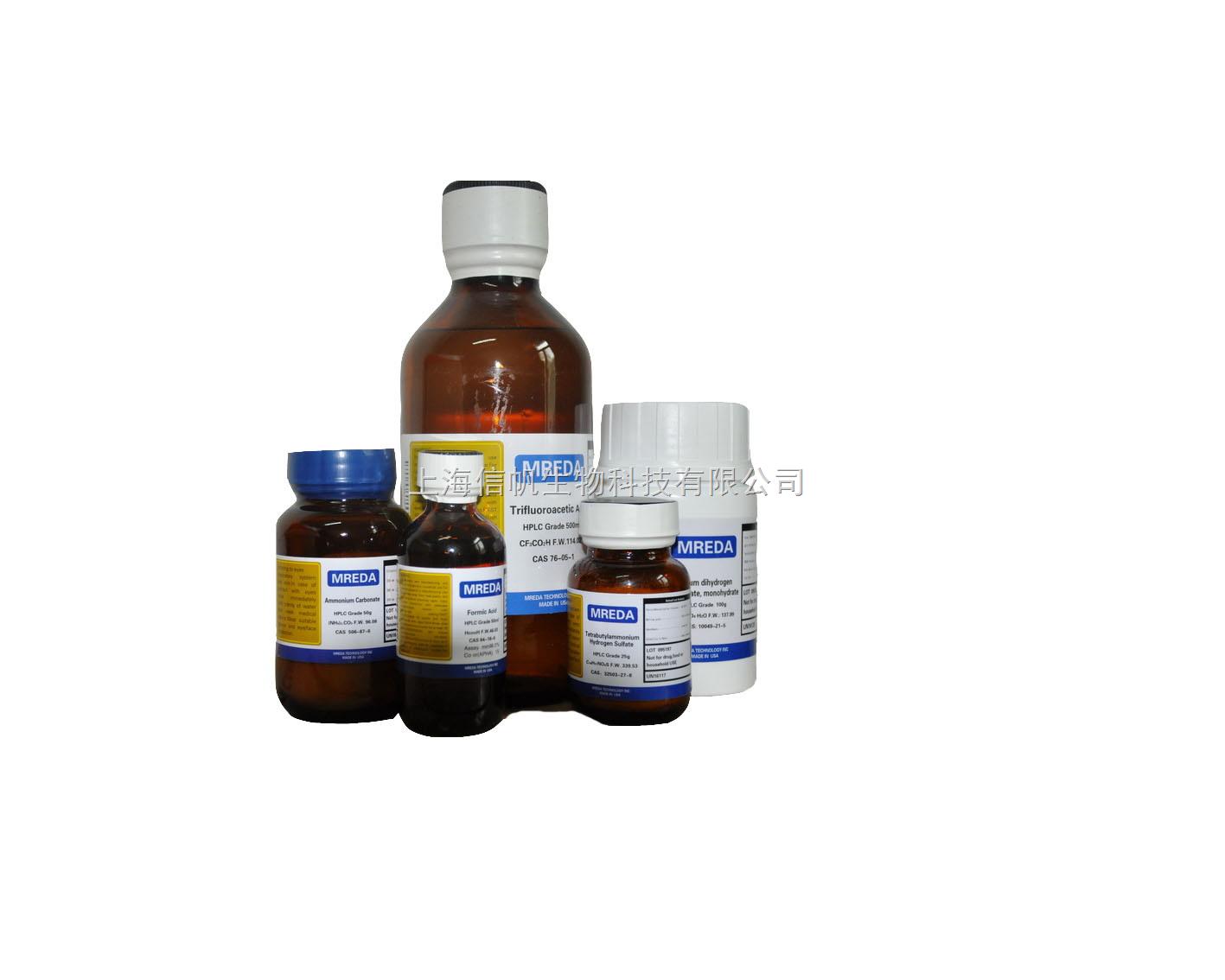 瑞氏姬姆萨复合染液,高纯度液体试剂