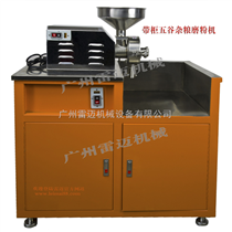 MF-304不锈钢五谷杂粮磨粉机,干红枣片五谷杂粮磨粉机