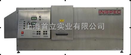 INSPEC-光扩散测试机