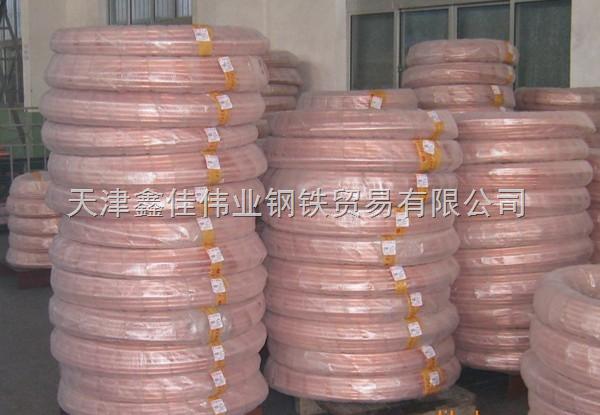 天津8 10空调铜管 中央空调铜管价格