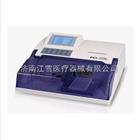 RT-3100自動洗闆機價格、報價,雷杜洗闆機,洗闆機
