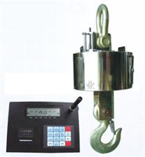 UP8000B2T無線數傳電子吊磅秤