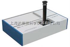 上海昕瑞WSL-2色度仪(罗维朋比色计)/索光/鹏顺比较色测仪