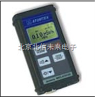BXS05-AT6130射线检测仪 便携式射线检测仪  x、γ剂量测试仪