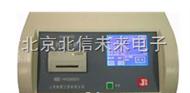 JC02-AN3000硫、钙、铁分析仪   X荧光硫钙铁测定仪  水泥SO3含量检测仪