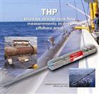 海底热流探针