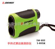 sw-800sw-800