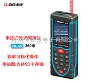 SW-Q9SW-Q9