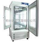 光照培养箱 MGC-400