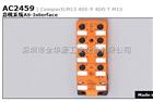 易福门传感器AC2459