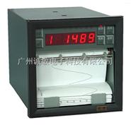 GD1004有纸记录仪