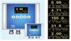 在线水质分析控制器