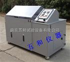 YWX-250中酸性新型盐雾试验箱