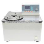 实验室低温恒温反应浴dhjf-4002
