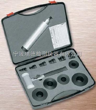 1120778 1.85或11.85或1专业塑料轴承安装工具套件 GEDORE/吉多瑞 德国进口