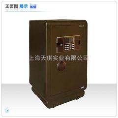 上海家用保险箱 家用保险箱专卖店