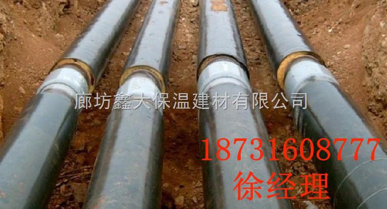 管保温结构图 钢套钢蒸汽管