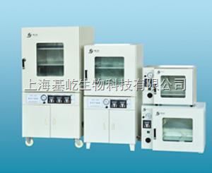 DZF-6021型 真空干燥箱