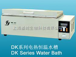 DK系列 电热恒温水槽