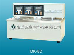 DK-8D 电热恒温水槽