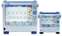 日本橫河MV1000無紙記錄儀MV1012溫度記錄儀