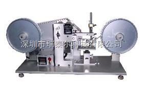 RCA纸带摩擦试验机/RCA纸带耐磨试验机