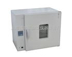 DHG-9123B数显不锈钢电热干燥箱(数显 恒温 烘箱)
