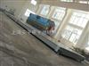 沈陽60噸模擬式汽車衡廠家