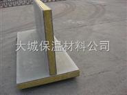 风筒保温防火岩棉复合板)风箱风管专用岩棉复合板价格报价