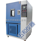 DHS-100卓越品质低温恒温恒湿试验箱厂家