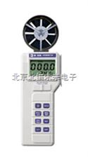 HJ19-BK风速计 气流量风速 监测分析风量风速计 暖气空调风速计