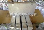 ┠外墙防水岩棉复合板价格┨A级防水岩棉复合板夹芯板