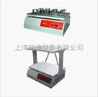 SYC-2104单层/SYC-2104D双层大容量振荡器