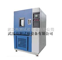 SC/GDW-500D高低温试验机,高低温试验箱