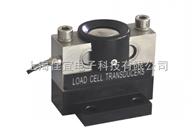 QS-30TQS-30T汽车磅传感器,QS-A30T汽车衡传感器