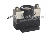 QS-A20TQS-20T称重传感器,QS-A20T汽车衡传感器