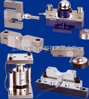 QS-D30TQS-D30T数字传感器,QS-D20T数字称重传感器