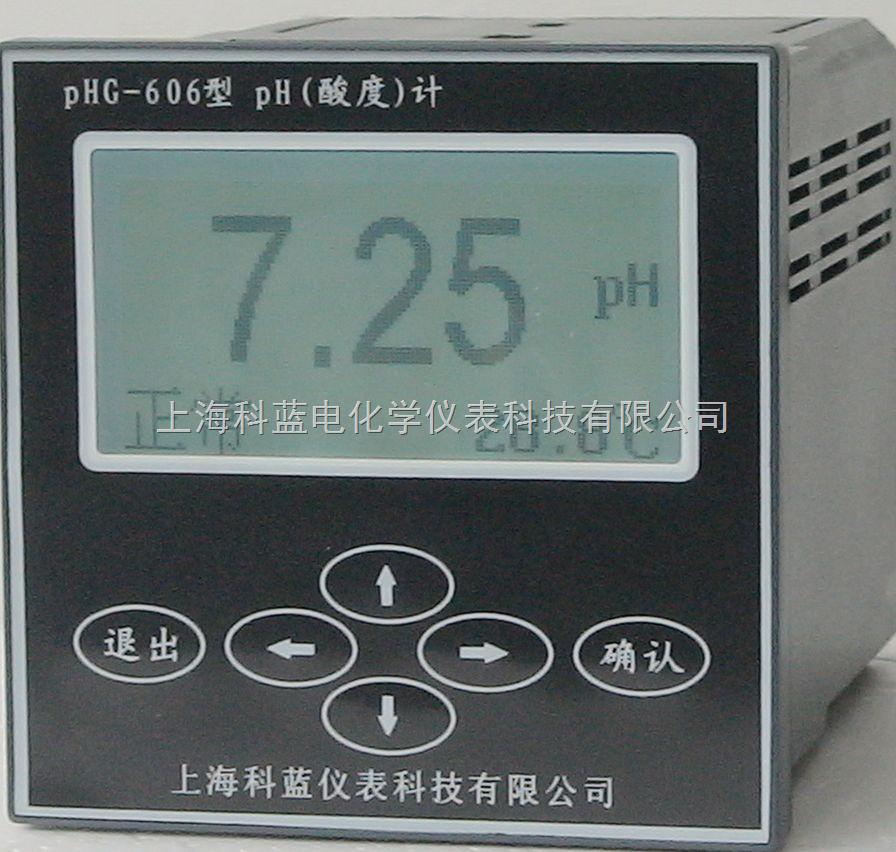 pHG酸度计