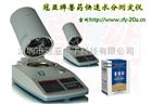 SFY-6Y兽药快速水分测定仪怎么卖?医药快速水分测定仪厂家