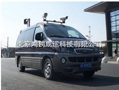 道路景观及路况视频摄像和评价系统